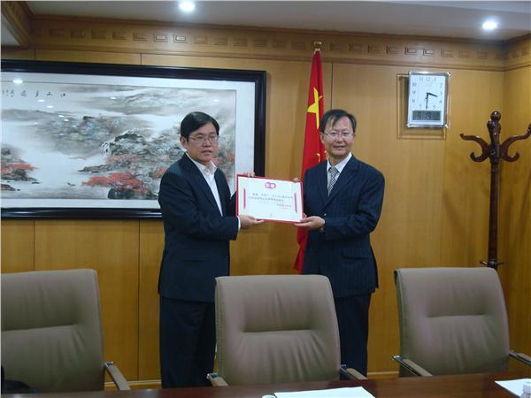 王华会长向李建平博士颁发我会副会长证书